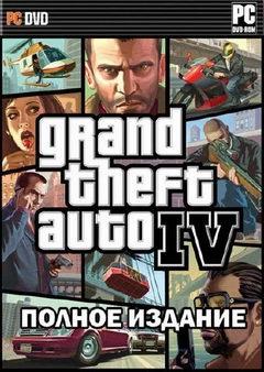 Игра Grand Theft Auto IV (GTA 4) Liberty City: полное русское издание 2010 года (RePack)