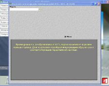 Integrated Diagnostic System - Jaguar Land Rover v.122 6.06 (2010/Multi+RUS)
