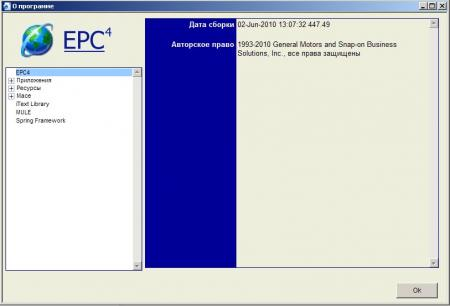 Opel EPC v.4.0 (09.2010/Multi+RUS)