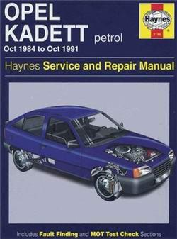 Opel Kadett E (1984 - 1991 год выпуска). Руководство по ремонту.