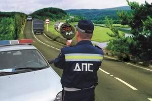 Автомобильная подстава на дорогах, как не попасть на развод. Оперативное видео МВД.