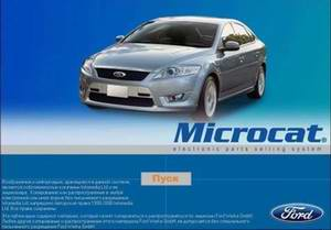 ����������� ������� �������� ������ Microcat Ford Europe ������ 10.2009