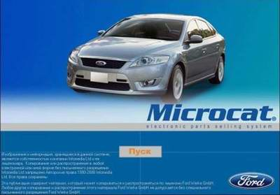 Электронный каталог запасных частей Microcat Ford Europe версия 10.2009