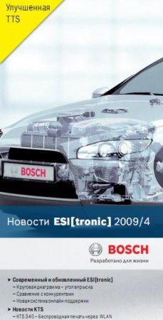 Bosch ESI[tronic] U 2009/4 (DVD)