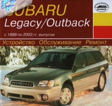 [Subaru Legacy Outback](1999-2003)