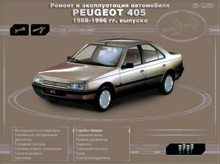 PEUGEOT 405PEUGEOT 405