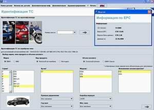 BMW ETK 11.2009. Каталог запасных частей для автомобилей BMW.