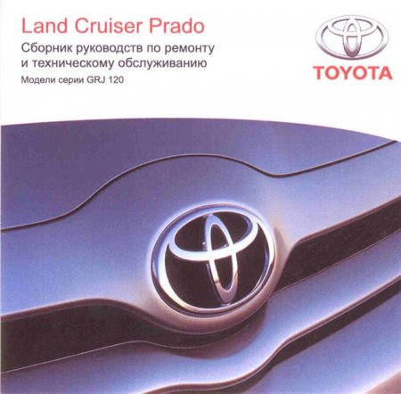 TOYOTA LAND CRUISER PRADO(2003-2008)