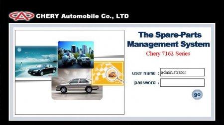 [CHERY] Каталог автомобилей