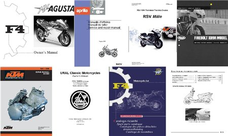 Сборник руководств по ремонту и техническому обслуживанию мотоциклов (9 марок, 66 модел.)
