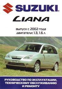 Ремонт и эксплуатация Suzuki Liana