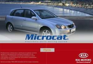 KIA Microcat 10.2009 Каталог запасных частей для автомобилей KIA.