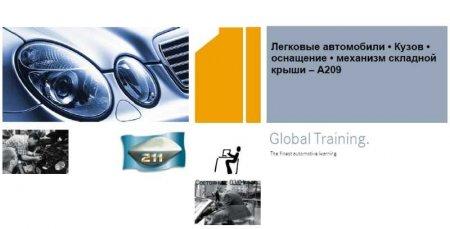 Mercedes: Программы самообучения (SSP)