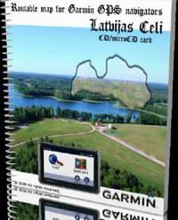 Топографическая карта Латвии, Дороги Латвии: Latvia Topo v.1.1.1 (MapSource + IMG)