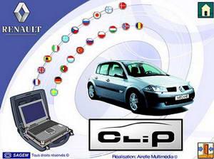Renault CLIP v.95 2009 Дилерская программа диагностики