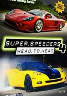 Супер Быстрые Автомобили 4: Лоб в Лоб / Super Speeders 4: Head to Head Документальный фильм