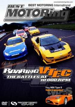 ����� �� 10.000 �������� / The Battles at 10.000 RPM. ����� � �����������.
