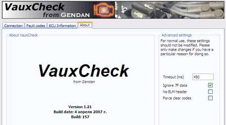 Диагностика электронных блоков управления Opel и Vauxhall 1997 - 2003 года выпуска: VauxCheck v.1.21