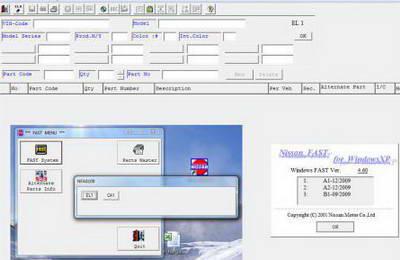 Nissan / Infiniti FAST 12.2009 Электронный каталог запасных частей