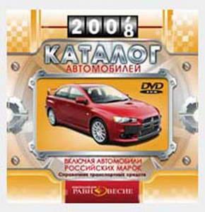 ����������� ������� ����������� 1998 - 2008 ���� ������� (2008)