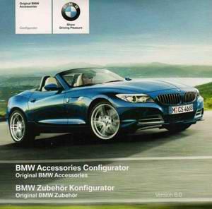 BMW Accessories Configurator v.8.0 (2009) Оригинальные аксессуары BMW