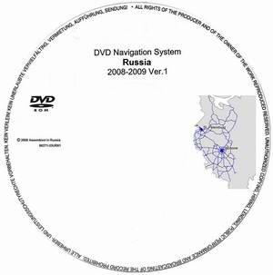DVD Navigation System Russia 2008-2009 навигация Россия для автомобилей SAAB (до 2004 года выпуска)