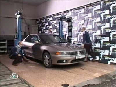 Mitsubishi Galant (2002 год выпуска). Видео обзор и тест-драйв автомобиля.