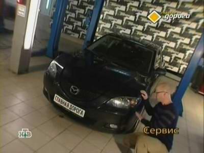 Mazda 3 (2004 год выпуска). Видео обзор и тест-драйв автомобиля.