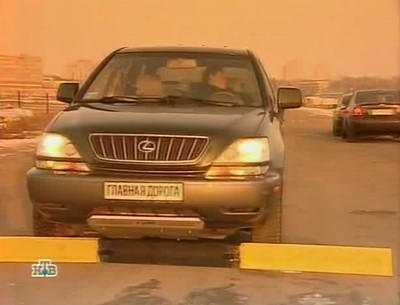 Lexus RX300 (2000 год выпуска). Видео обзор и тест-драйв автомобиля.