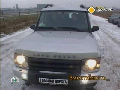 Land Rover Discovery 2 (2004 год выпуска). Видео обзор и тест-драйв автомобиля.