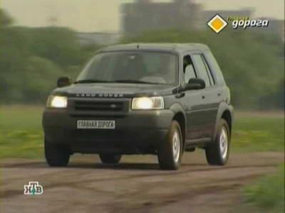 Land Rover Freelander (2001 год выпуска). Видео обзор и тест-драйв автомобиля.