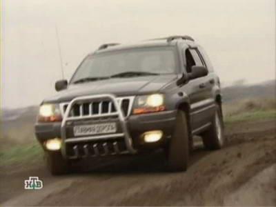 Jeep Grand Cherokee (2003 год выпуска). Видео обзор и тест-драйв автомобиля.