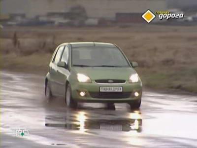 Ford Fiesta Mark6 (2007 год выпуска). Видео обзор и тест-драйв автомобиля.