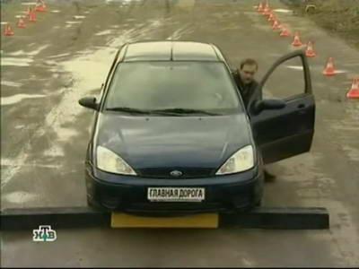 Ford Focus I (2002 год выпуска). Видео обзор и тест-драйв автомобиля.