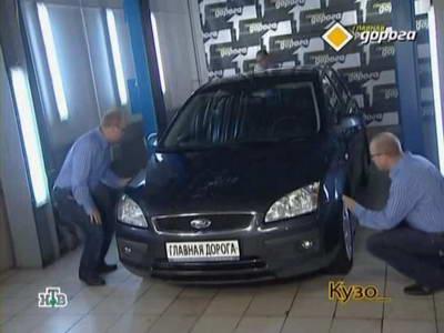 Ford Focus 2 хэтчбек (2006 год выпуска). Видео обзор и тест-драйв автомобиля.