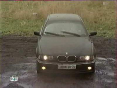 BMW 5 E39 (1996 год выпуска). Видео обзор и тест-драйв автомобиля.
