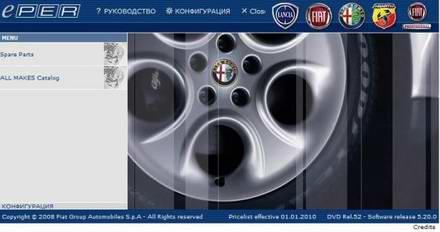 Fiat / Alfa Romeo / Lancia / Fiat Commercial Eper v.52 Каталог запасных частей (2010)