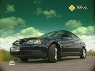 Audi A6 (2004 год выпуска). Видео обзор и тест-драйв автомобиля.