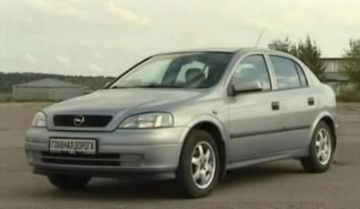 Opel Astra (2001 год выпуска). Видео обзор и тест-драйв автомобиля.