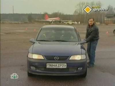 Opel Vectra B (1997 год выпуска). Видео обзор и тест-драйв автомобиля.