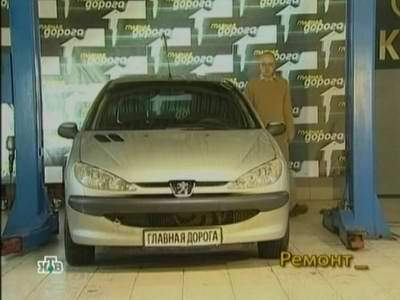 Peugeot 206 (хэтчбек, АКПП). Видео обзор и тест-драйв автомобиля.