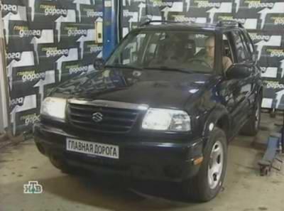 Suzuki Grand Vitara (2001 год выпуска). Видео обзор и тест-драйв автомобиля.