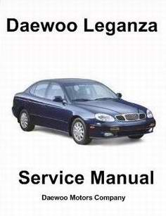 Daewoo Leganza. Сервисное руководство по ремонту.