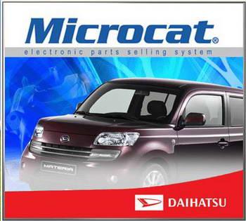 Daihatsu Microcat (версия 07.2009). Каталог запасных частей для автомобилей Daihatsu