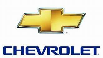 Chevrolet EPC 4.0 (01.2010) Европа. Каталог запасных частей.