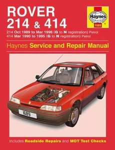 Rover 214 (1989 - 1996 год выпуска), Rover 414 (1990 - 1995 год выпуска). Руководство по ремонту.