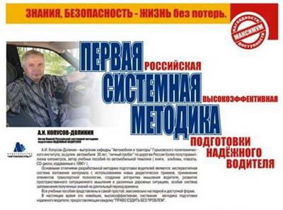 Правила дорожного движения РФ 2010. Самоучитель вождения по городу.