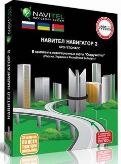 Программа навигации Навител Навигатор версия 3.2.6.3594 + карты России, Украины и Беларуси за 23.03.2010 год