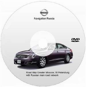 Карты навигации для автомобилей Nissan Teana: DVD Navigation Russia версия 3