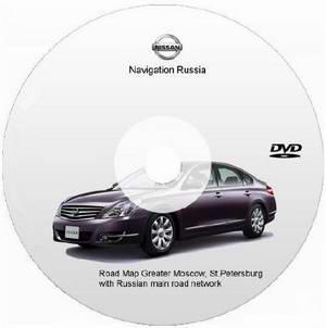 ����� ��������� ��� ����������� Nissan Teana: DVD Navigation Russia ������ 3